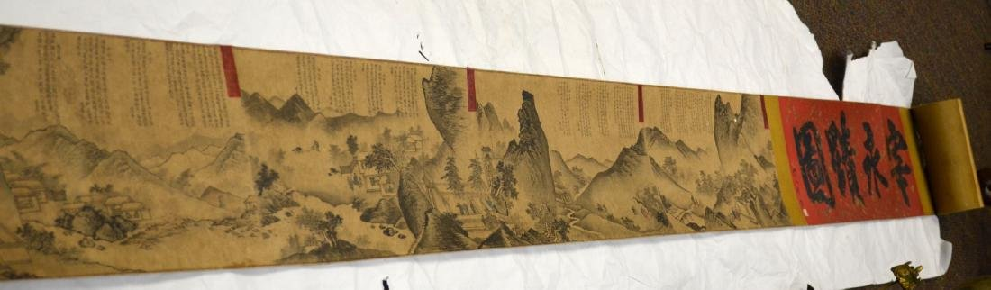 Long Chinese Painting Scroll - 2