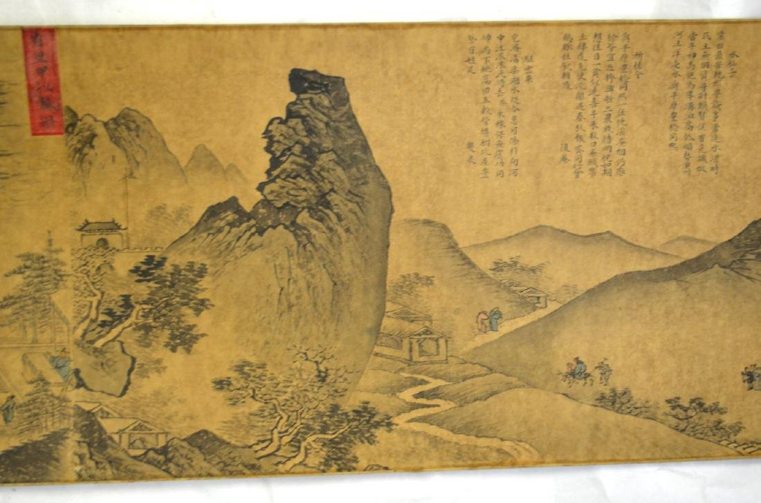 Long Chinese Painting Scroll - 4