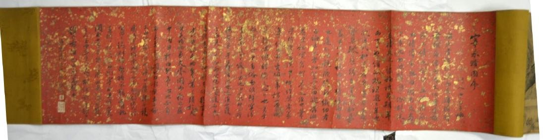 Long Chinese Painting Scroll - 7