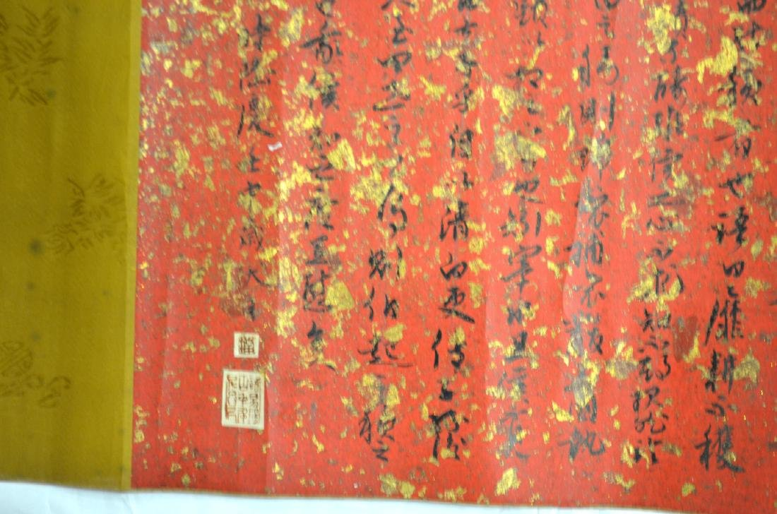 Long Chinese Painting Scroll - 8