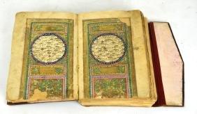 Antique Handwritten Koran Holly Book