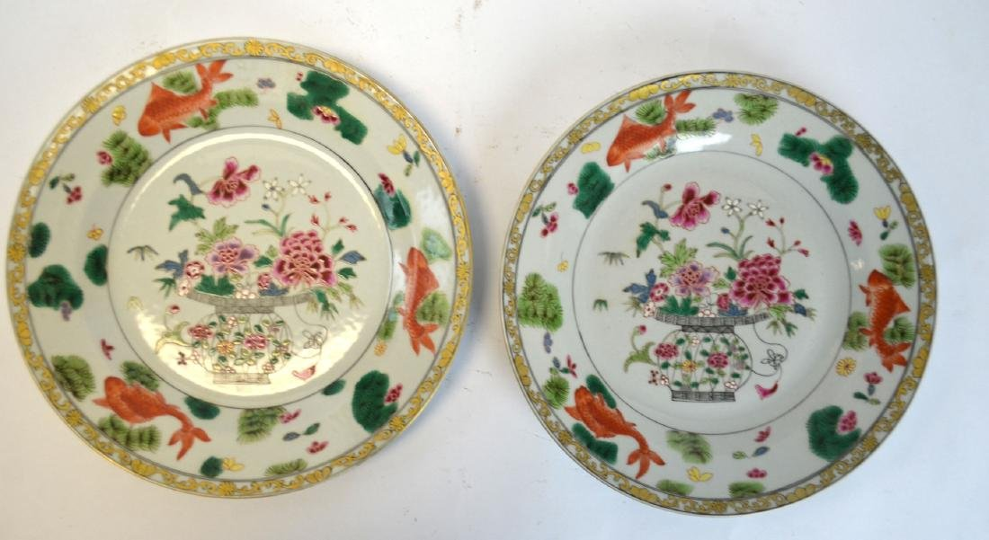 Pr Chinese Famille Rose Plates