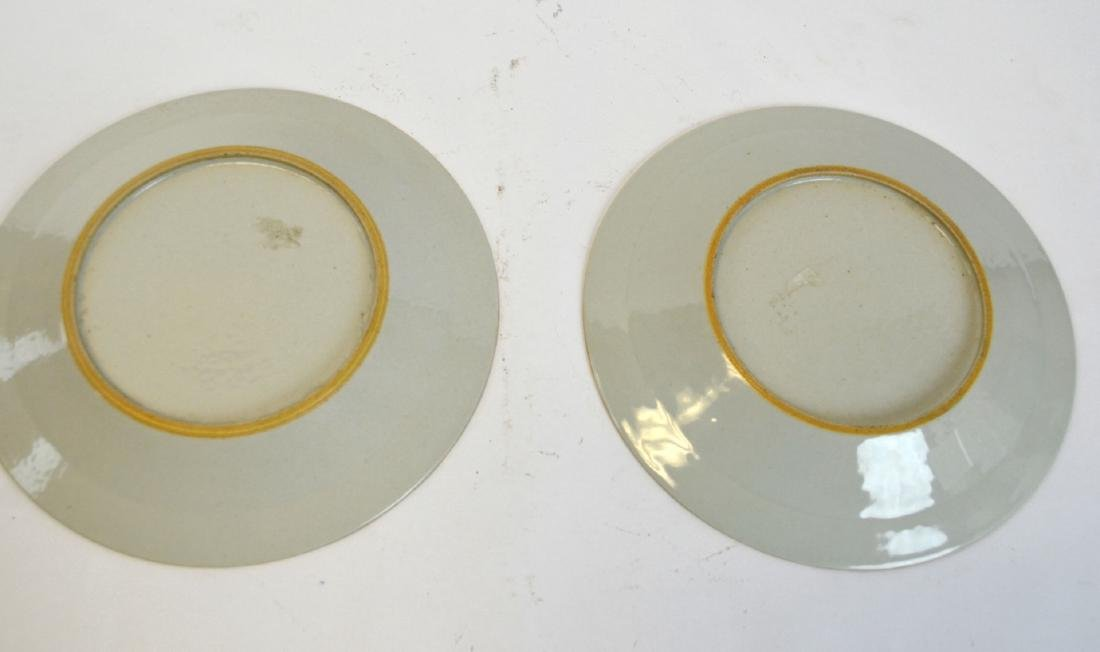 Pr Chinese Famille Rose Plates - 5