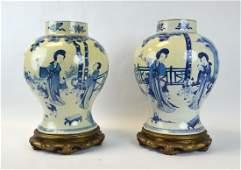 Pr Chinese Blue & White Vases