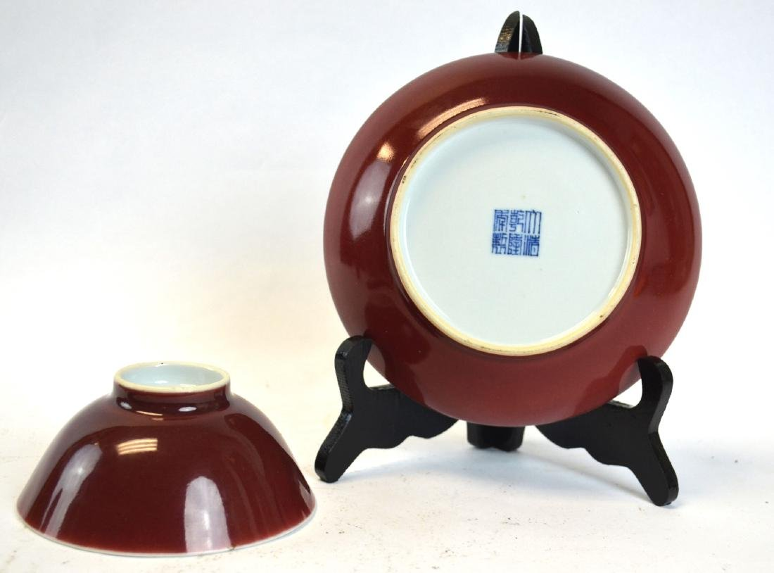 Christie's Chinese Red Glazed Dish & Bowl