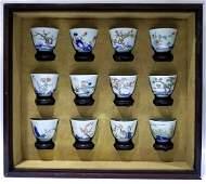 Chinese Set of Twelve Porcelain Tea Cups