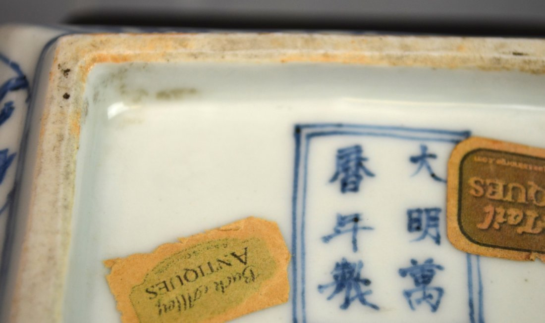 Important Ming. Blue & White Rectangular Dish - 6