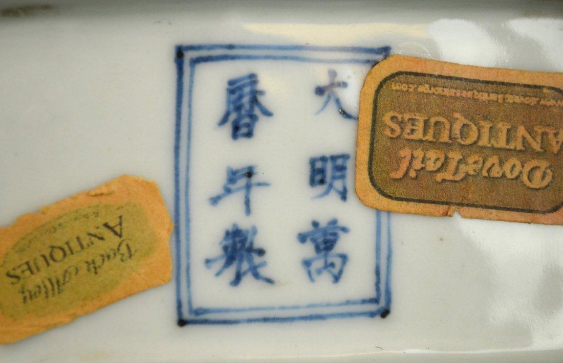 Important Ming. Blue & White Rectangular Dish - 8