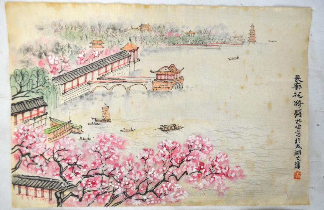 Two Chinese Watercolor Painting - 2