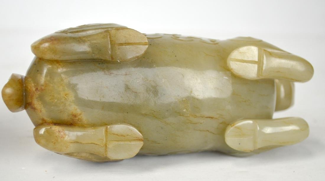 Chinese Carved Jade Ram - 5