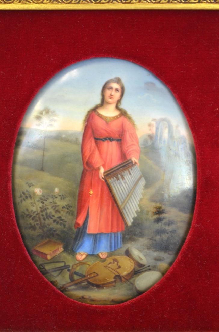 KPM  Porcelain Religion  Plaque - 2