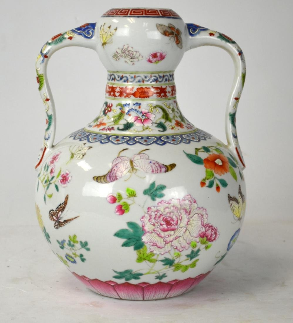Chinese Famille Rose Vase with Handles