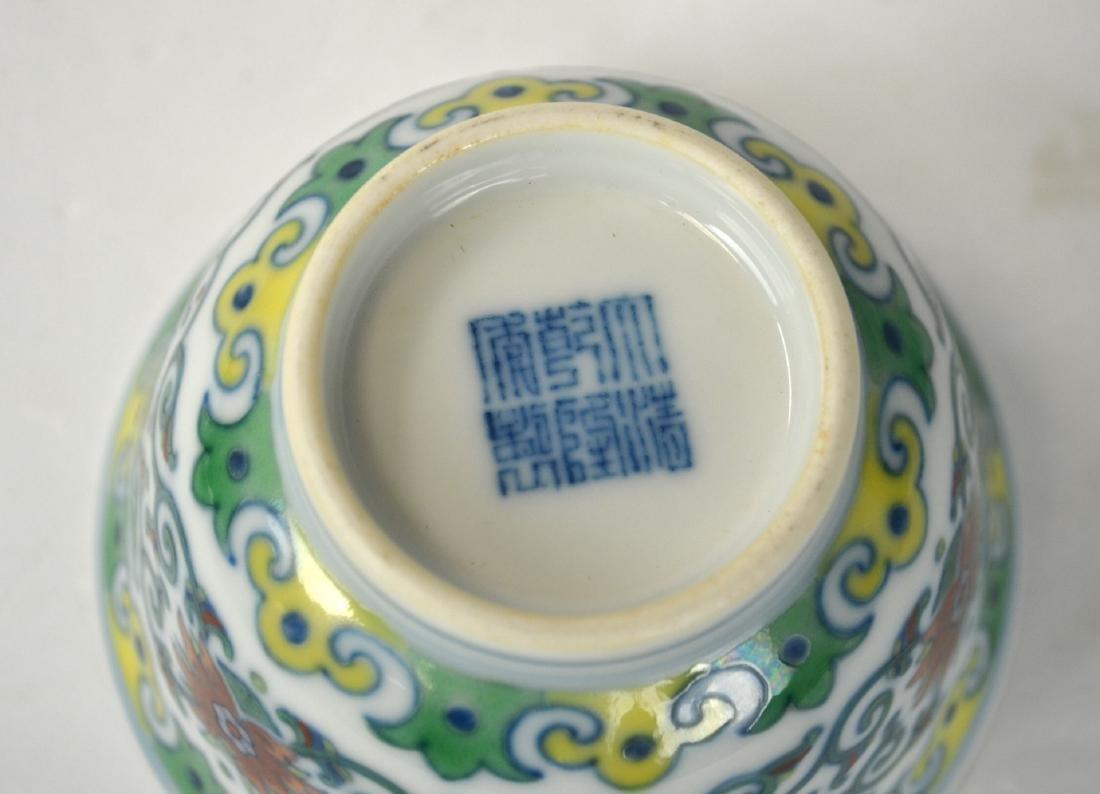 Pr Chinese Doucai Glazed Bowls - 5