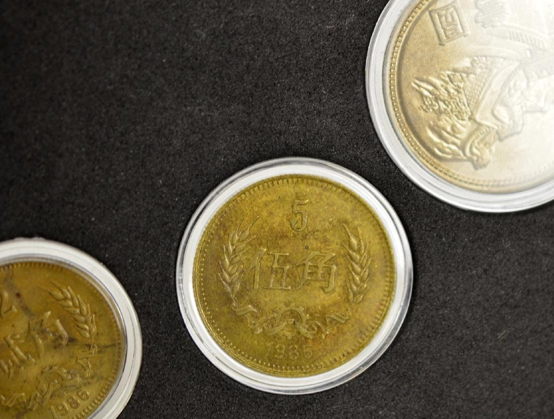 Four Chinese Coins - 2