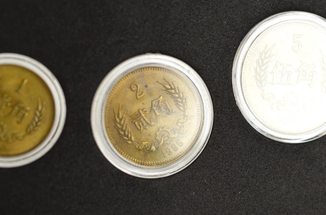 Four Chinese Coins - 3