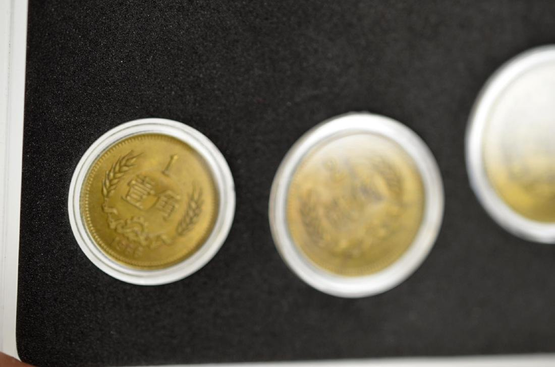 Four Chinese Coins - 4