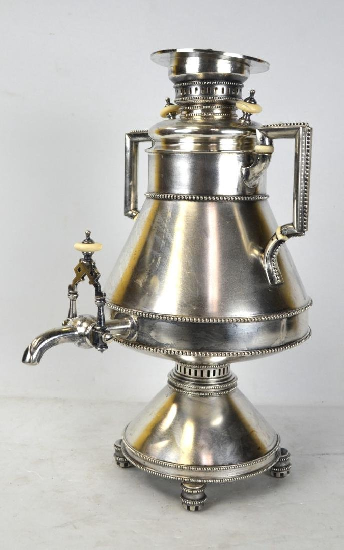 Important Russian Silver Samovar 84 Flavinkal 1887