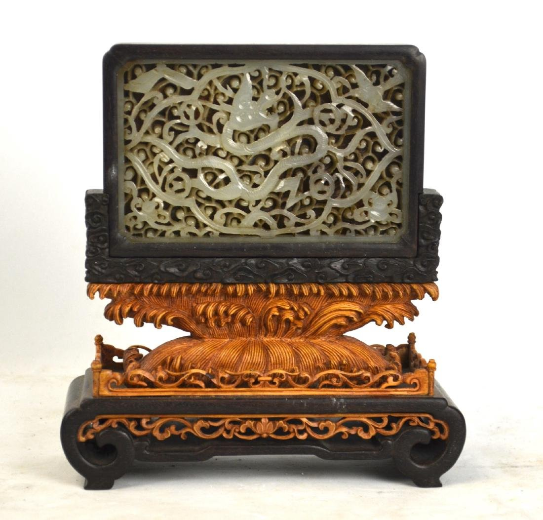 Chinese Wood Table Screen w. Jade Insert