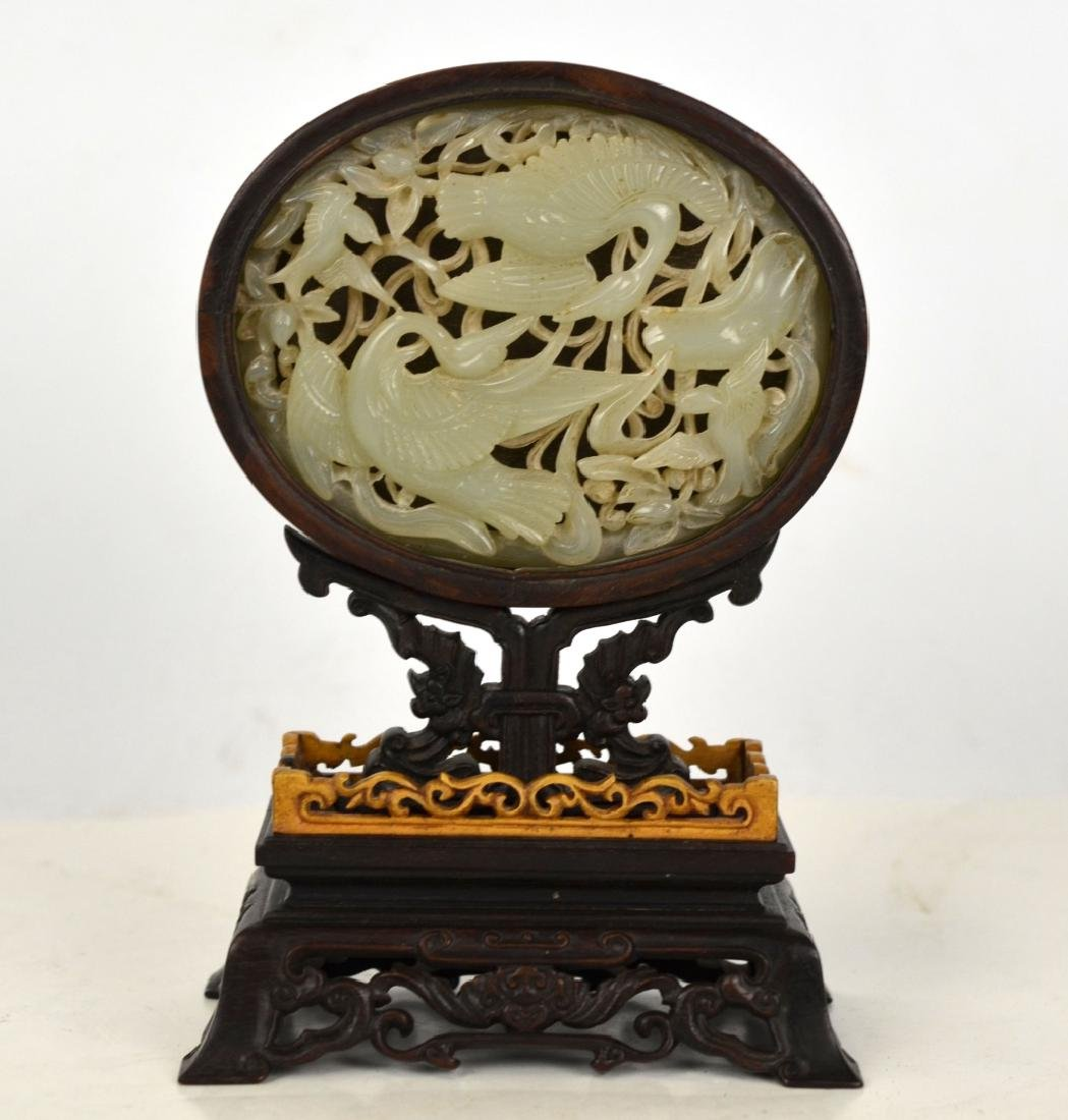 Chinese Jade Plaque with Wood Stand