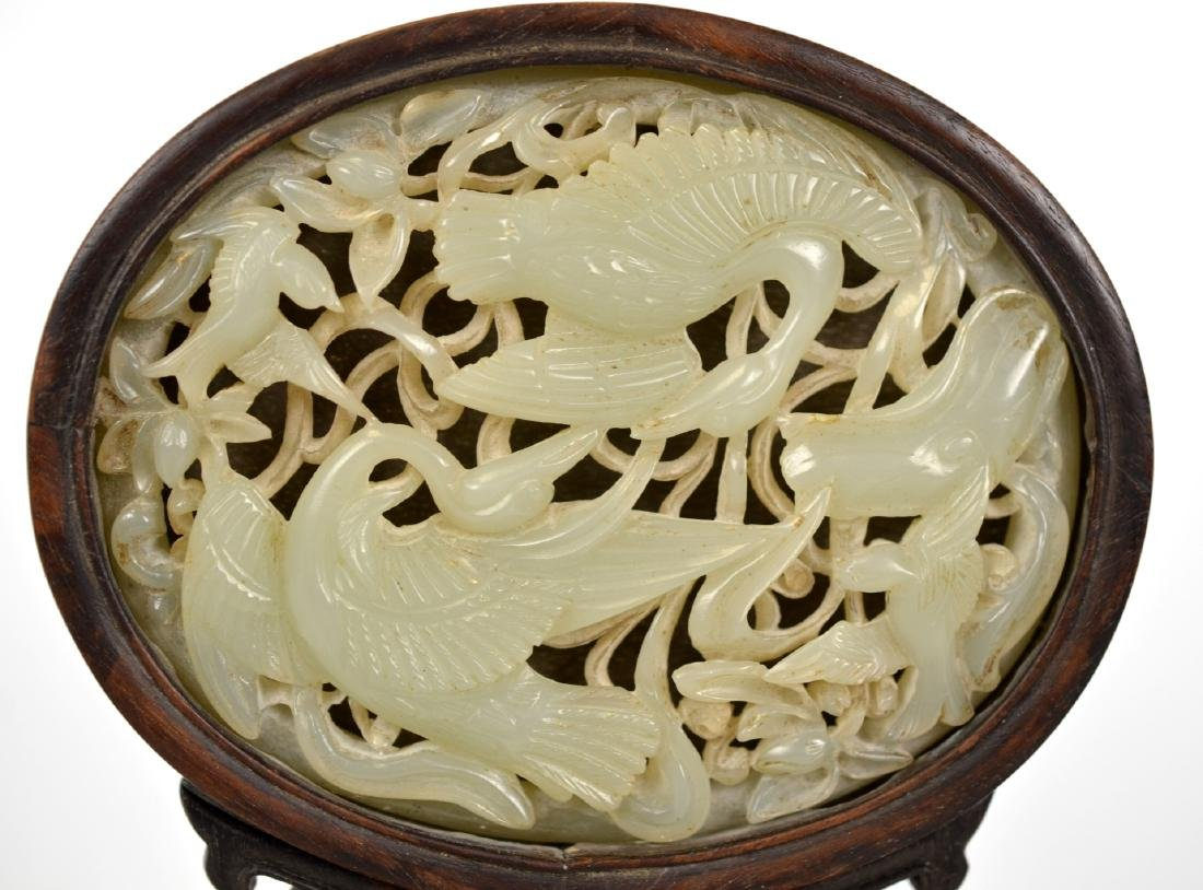 Chinese Jade Plaque with Wood Stand - 2