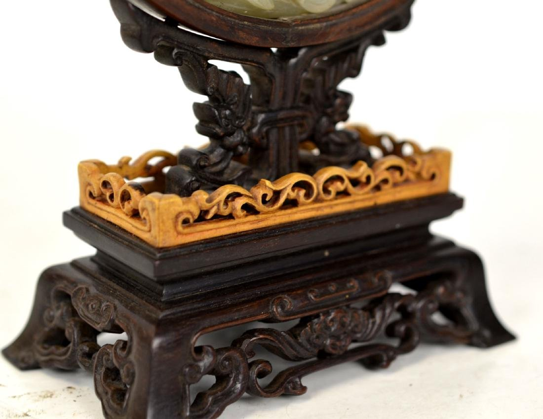 Chinese Jade Plaque with Wood Stand - 3