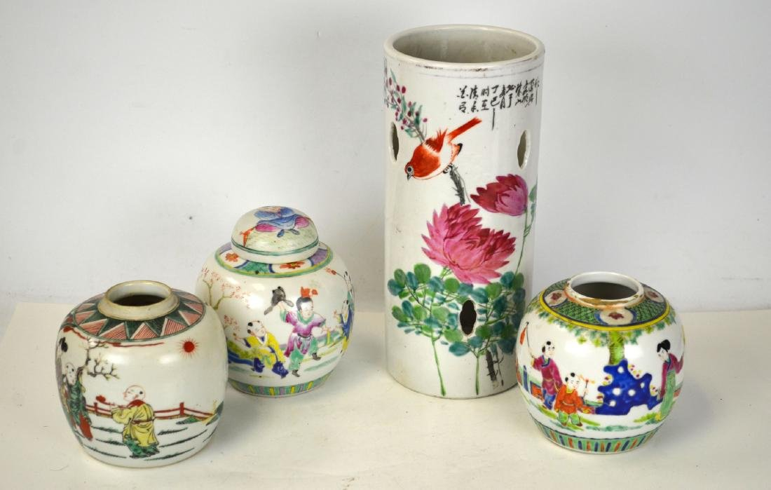 Four Chinese Porcelain Pieces