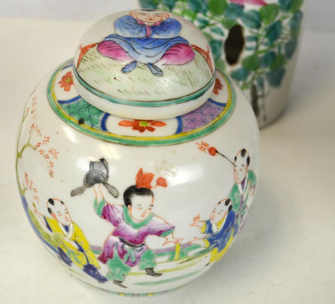 Four Chinese Porcelain Pieces - 4