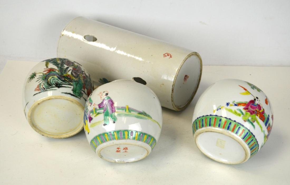 Four Chinese Porcelain Pieces - 7