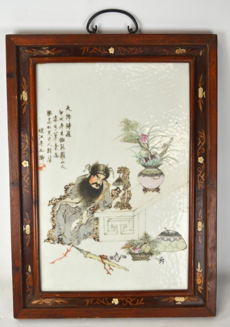 Chinese Famille Rose Framed Porcelain Plaque
