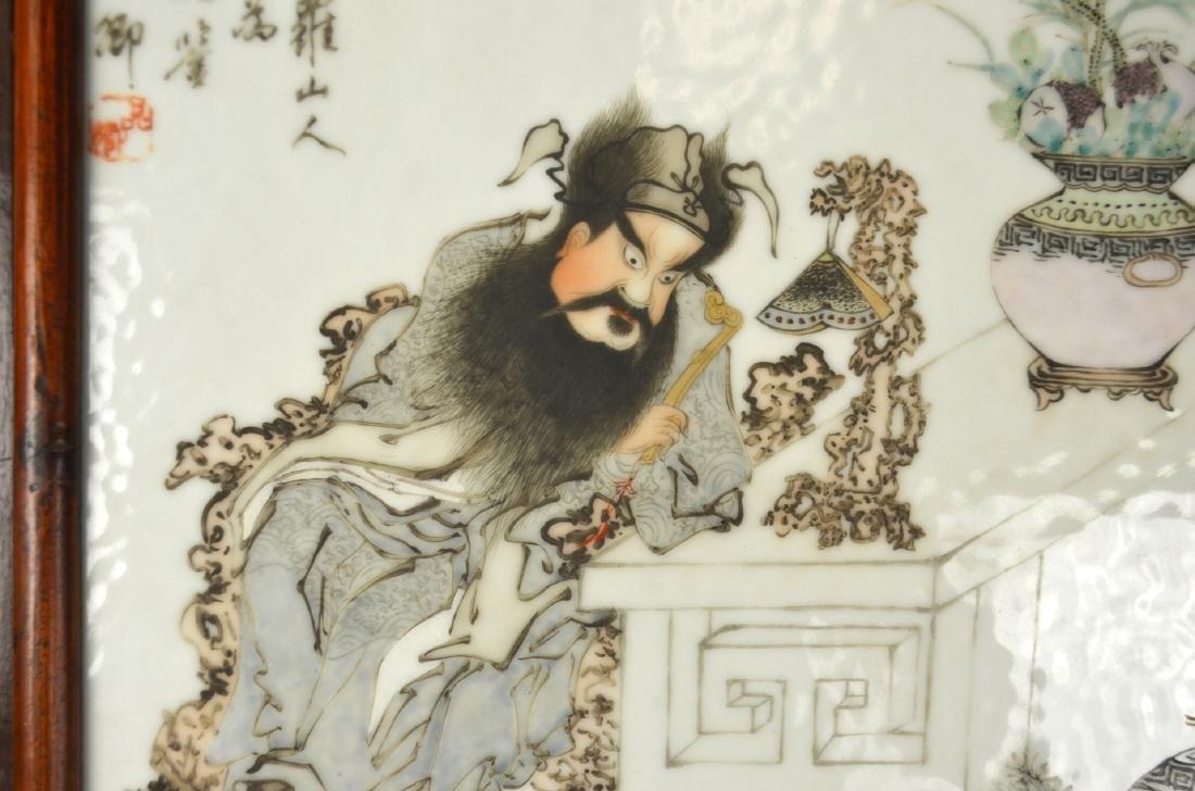 Chinese Famille Rose Framed Porcelain Plaque - 2