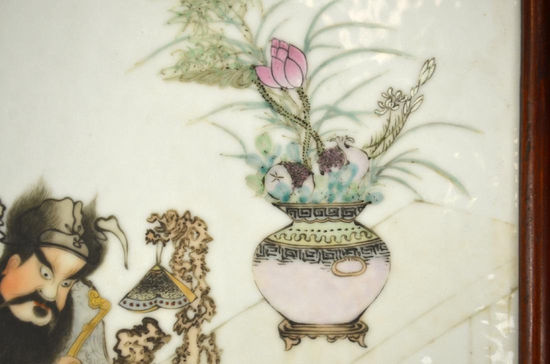 Chinese Famille Rose Framed Porcelain Plaque - 3