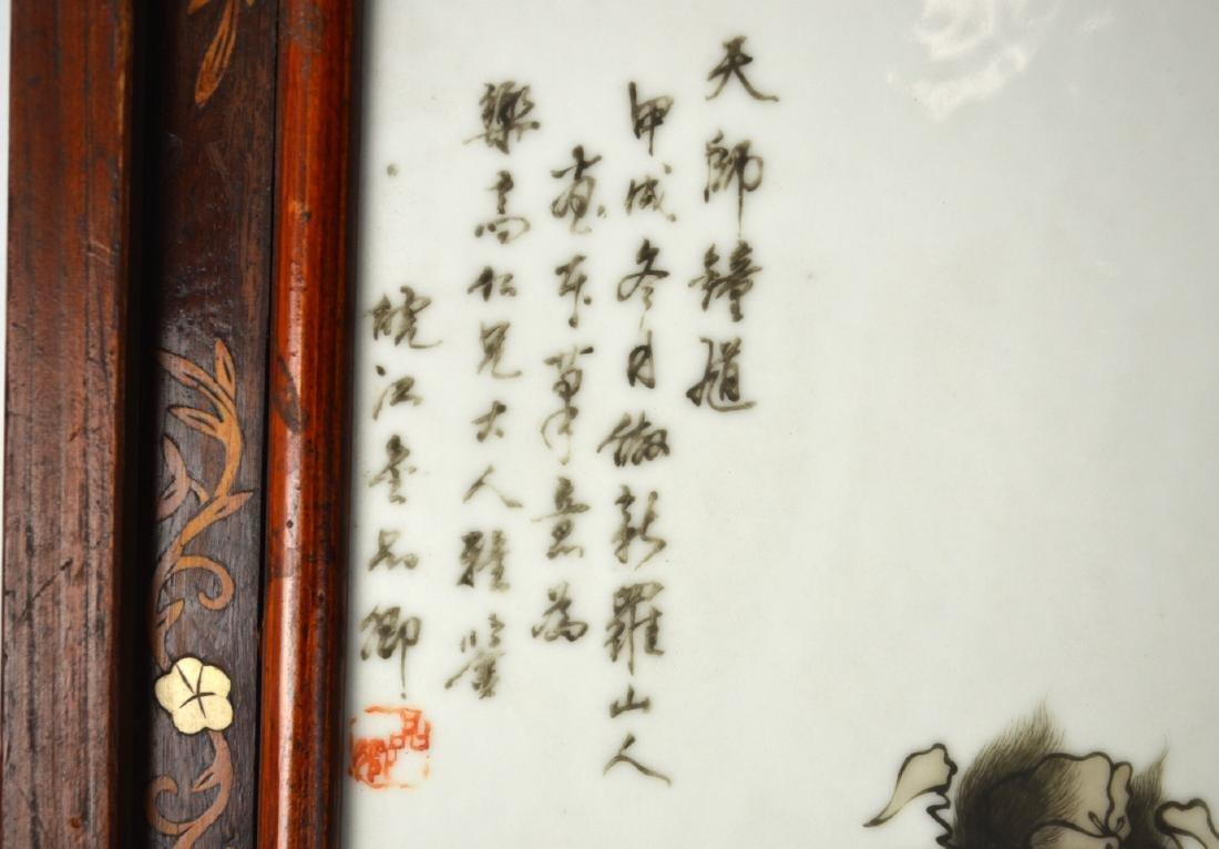 Chinese Famille Rose Framed Porcelain Plaque - 5
