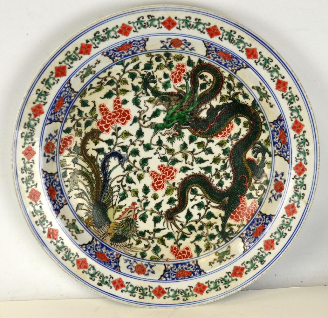 Large Chinese Charger w Dragon and Phoenix