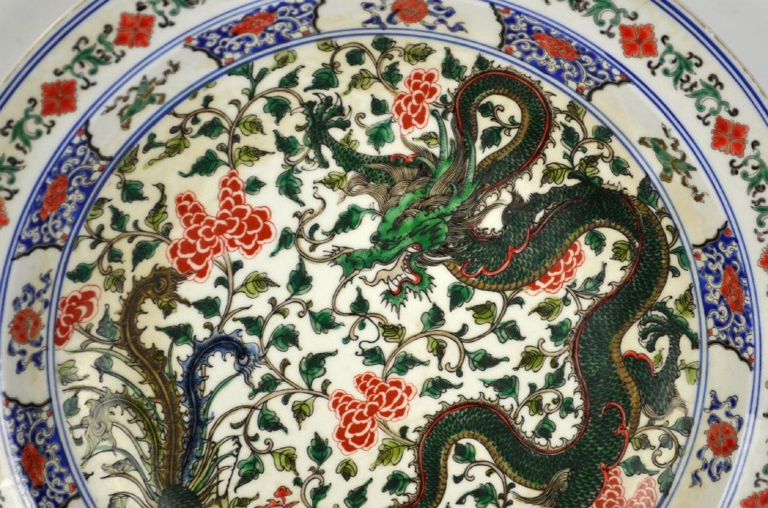 Large Chinese Charger w Dragon and Phoenix - 2