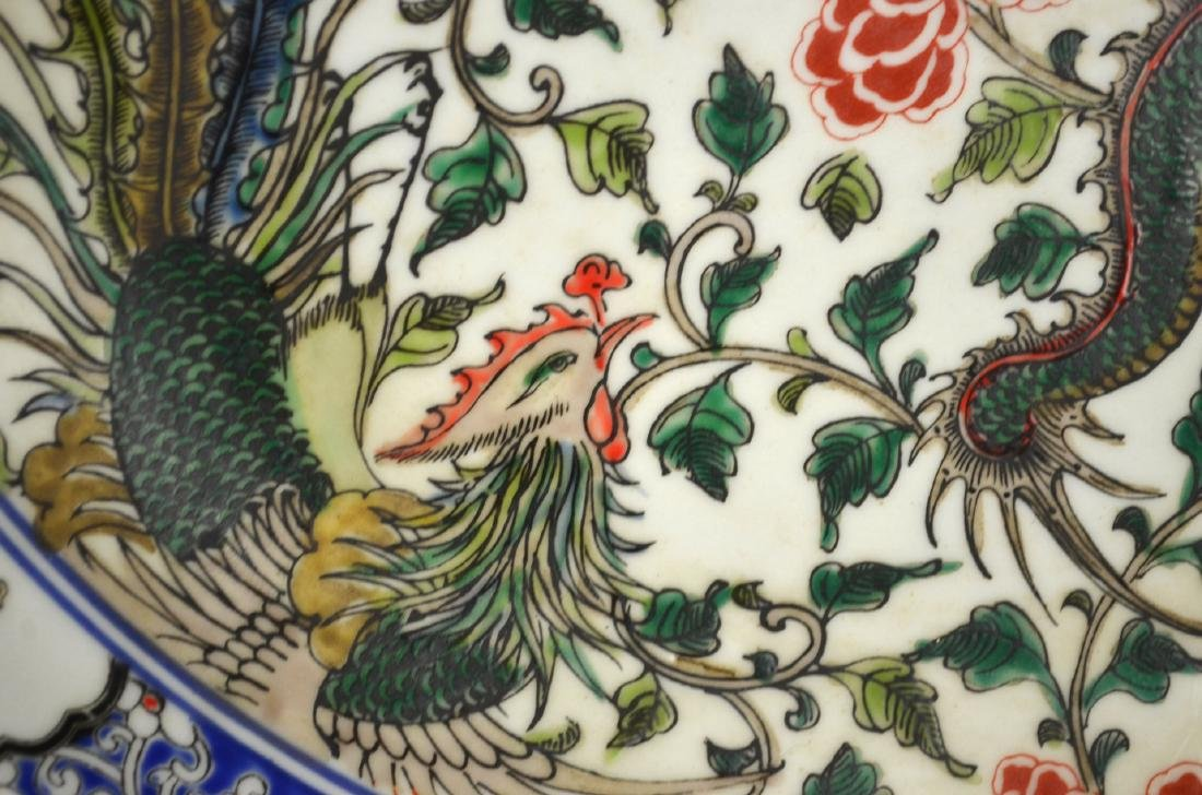 Large Chinese Charger w Dragon and Phoenix - 3