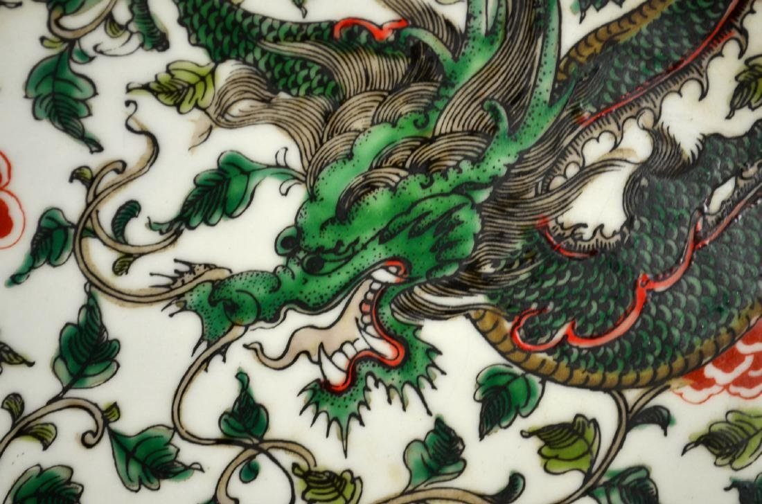 Large Chinese Charger w Dragon and Phoenix - 4