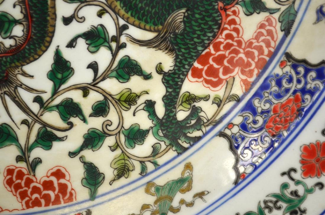 Large Chinese Charger w Dragon and Phoenix - 5