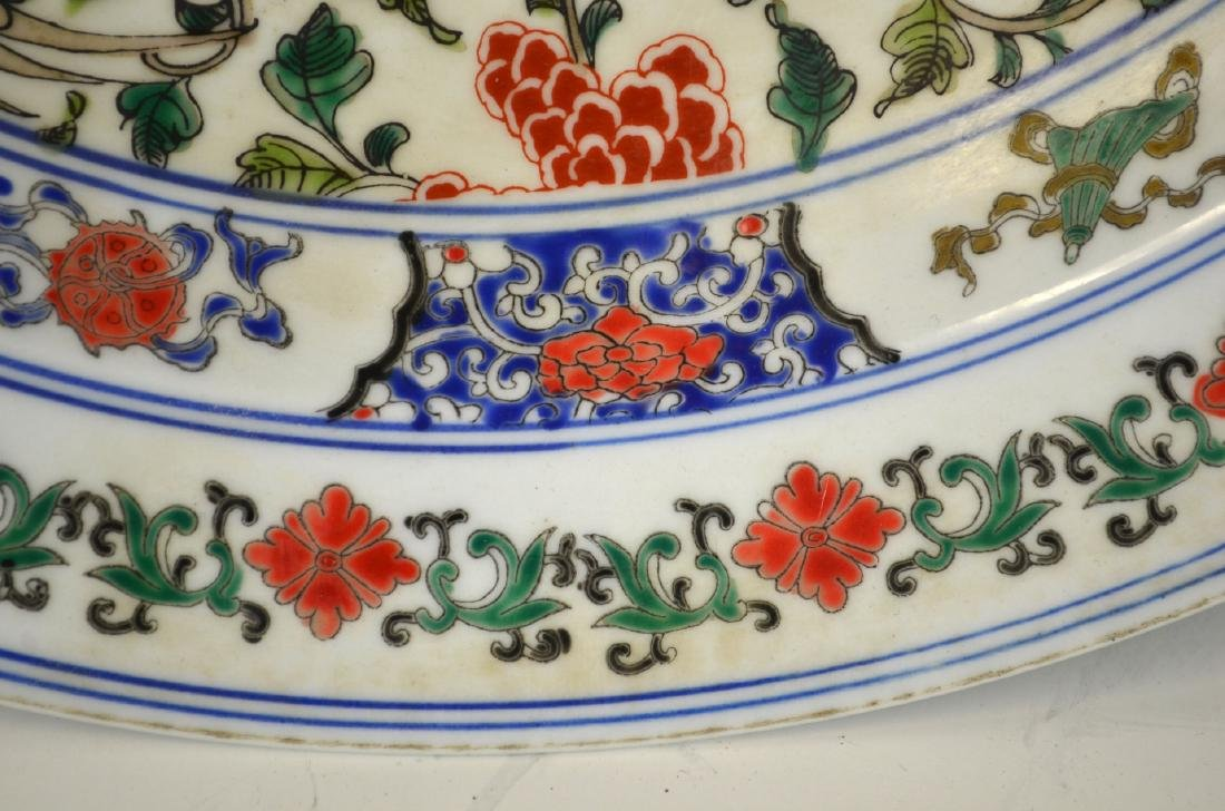 Large Chinese Charger w Dragon and Phoenix - 6