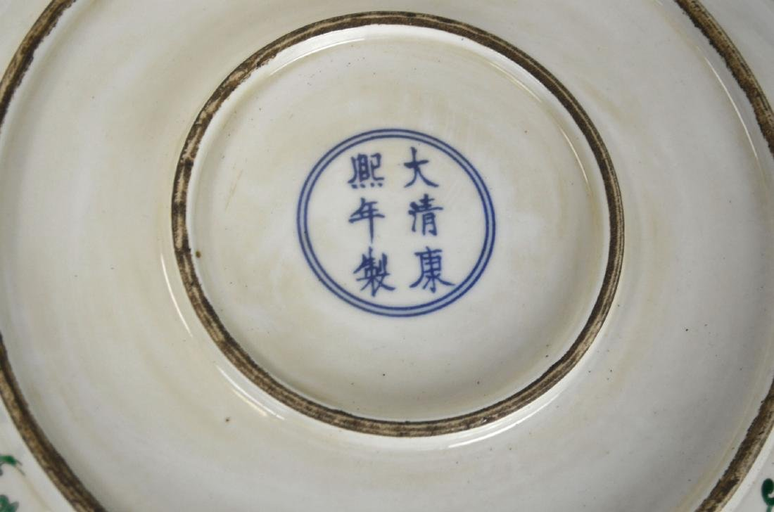 Large Chinese Charger w Dragon and Phoenix - 8