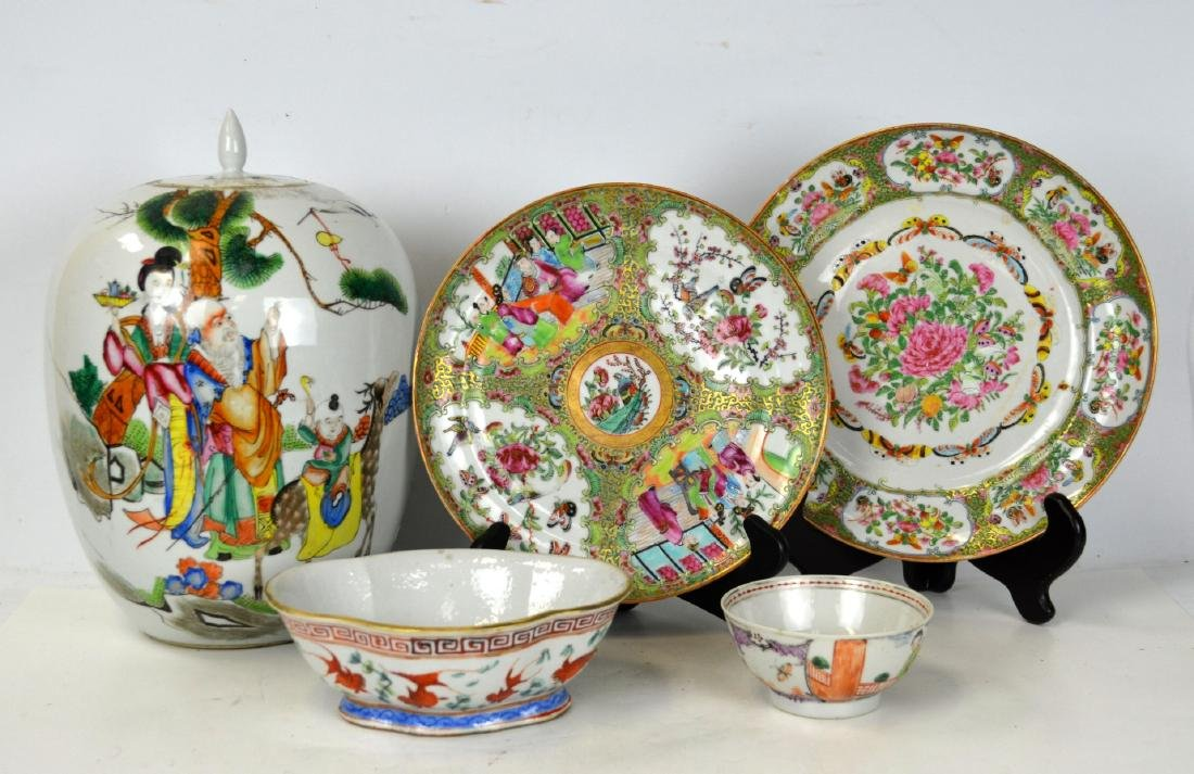 Five Chinese Porcelain Pieces
