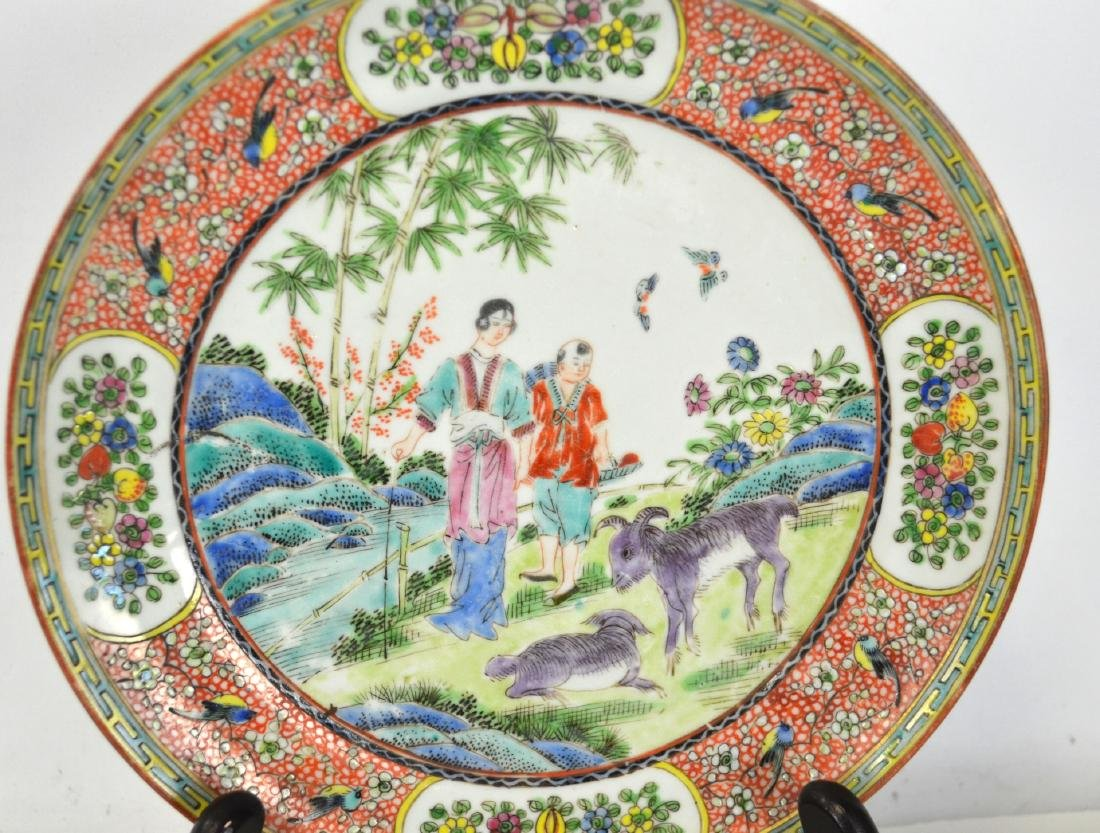 Four Chinese Porcelain Plates - 2