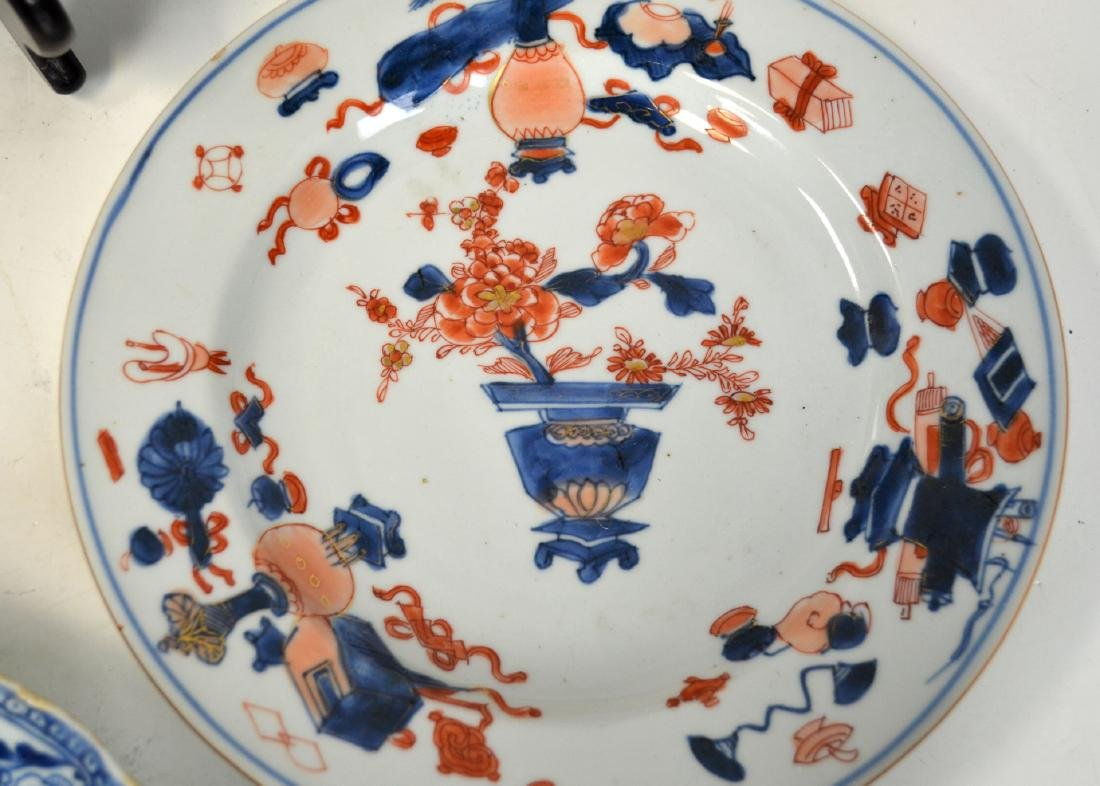 Four Chinese Porcelain Plates - 3
