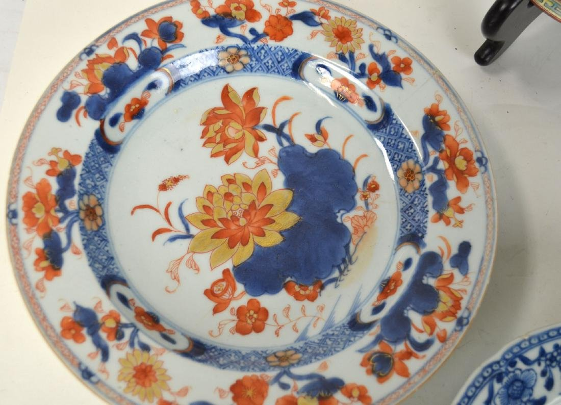 Four Chinese Porcelain Plates - 5