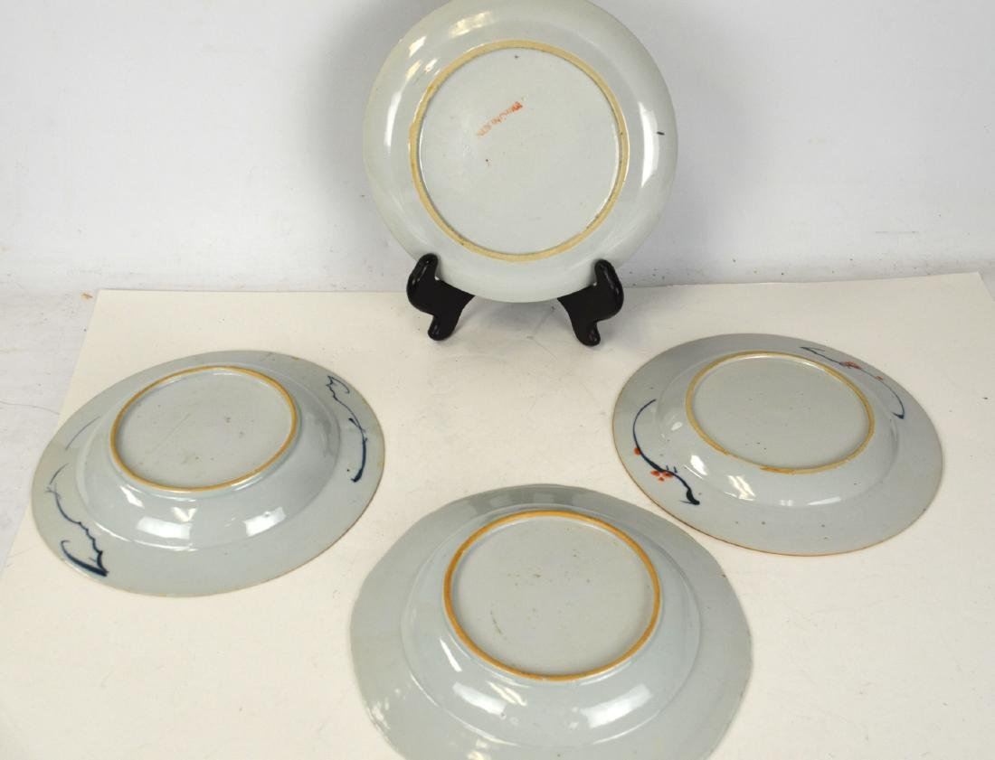 Four Chinese Porcelain Plates - 6