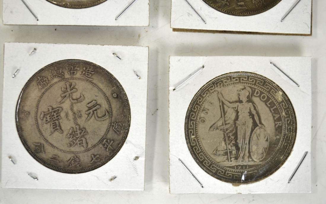 Four Chinese Silver Coins - 3