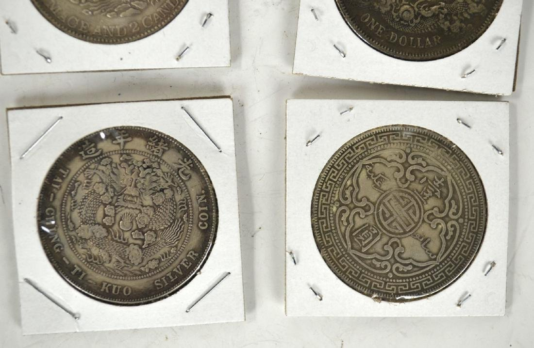 Four Chinese Silver Coins - 6