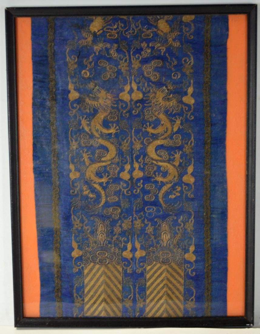 Framed Chinese Embroidered Panel w Dragons