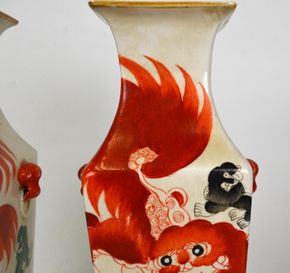 Pair of Chinese Porcelain Vases w Red Lions - 2