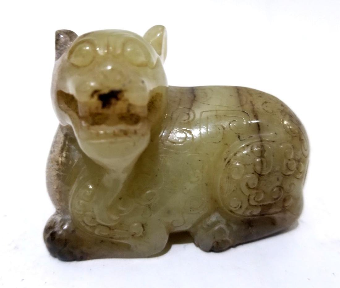 Chinese Carved Jade Animal Figure