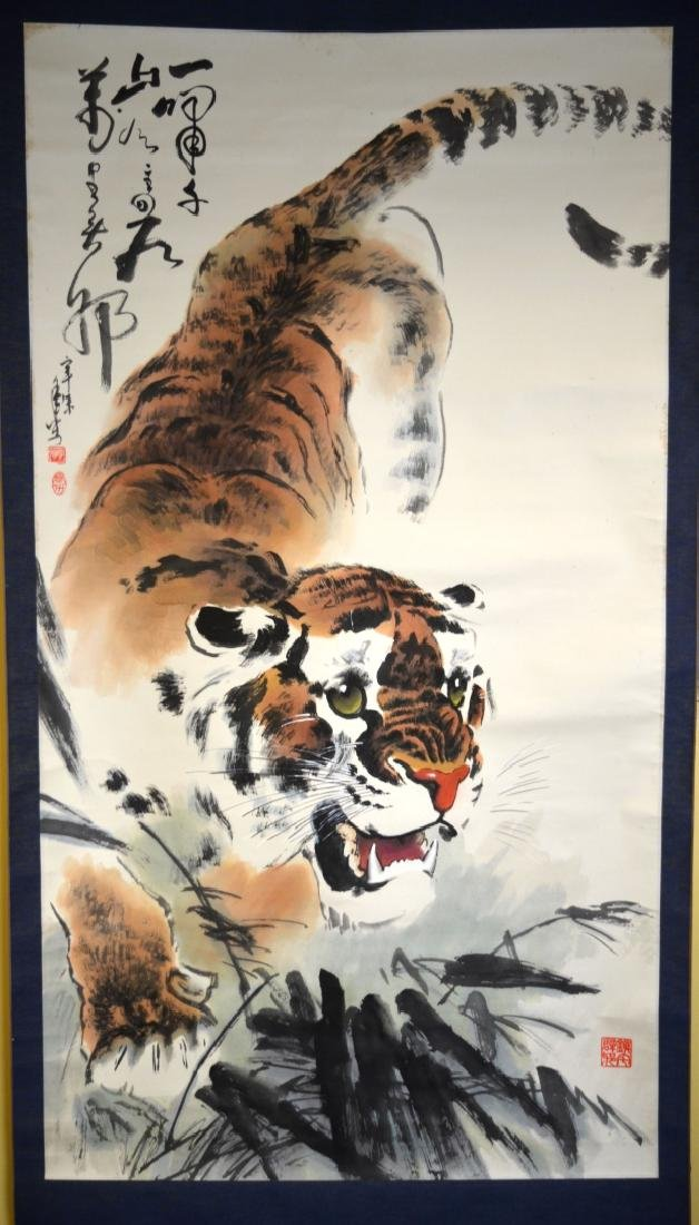 Chinese Watercolor Painting on Scroll - Tiger